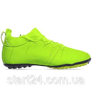 Сороконожки обувь футбольная с носком OWAXX 170401A-2 LIME/R.ORANGE размер 40-45