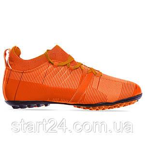 Сороконожки обувь футбольная с носком OWAXX 170401A-3 R.ORANGE/BLACK размер 40-45