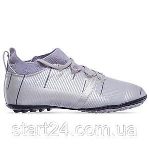 Сороконожки обувь футбольная с носком OWAXX 170401A-4 SILVER/BLACK размер 40-45