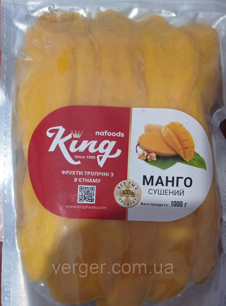 Манго вяленое без сахара King