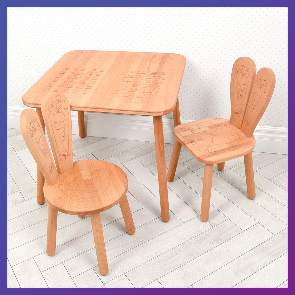 Дитячий дерев'яний столик і 2 стільці 04-025EA + 1 коричневий