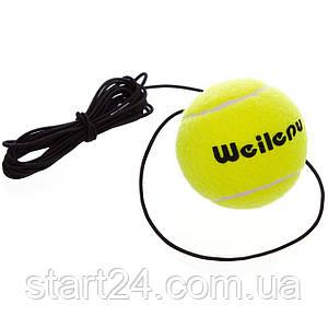 Теннисный мяч на резинке боксерский Fight Ball Odear D5 (пневмотренажер, салатовый) (1шт)