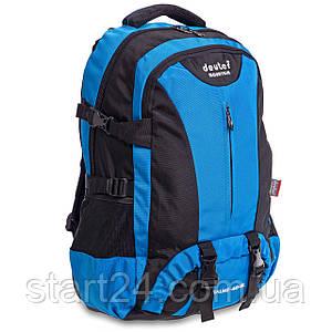 Рюкзак туристический бескаркасный DTR 48 литров D516-C (полиэстер, нейлон, размер 57х35х19см, цвета в