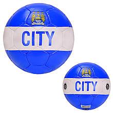 """М'яч футбольний """"CITY"""" Пакистан №5, PU, 420 грам FP023"""