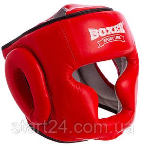 Шлем боксерский с полной защитой кожаный BOXER 2033 Элит (р-р М-XL, цвета в ассортименте)