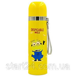 Термос стальной 500ml DESPICABLE ME2 2300 (желтый, сталь)