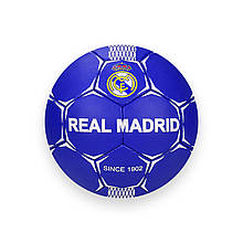 """М'яч футбольний """"Real Madrid"""" Пакистан №5, PU, 420 грам FP016"""