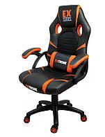 Спортивне крісло Кресло компьютерное + ПОДУШКА Extreme EX оранж. Стул офисный Компютерне крісло Игровое кресло