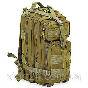 Рюкзак тактический рейдовый SILVER KNIGHT 35 литров 3P (нейлон, оксфорд 900D, размер 42х22х35см, цвета в