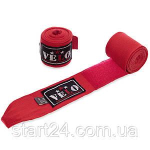 Бинты боксерские профессиональные (2шт) хлопок с эластаном AIBA VELO 4080-3,5 (3,5м, цвета в ассортименте)