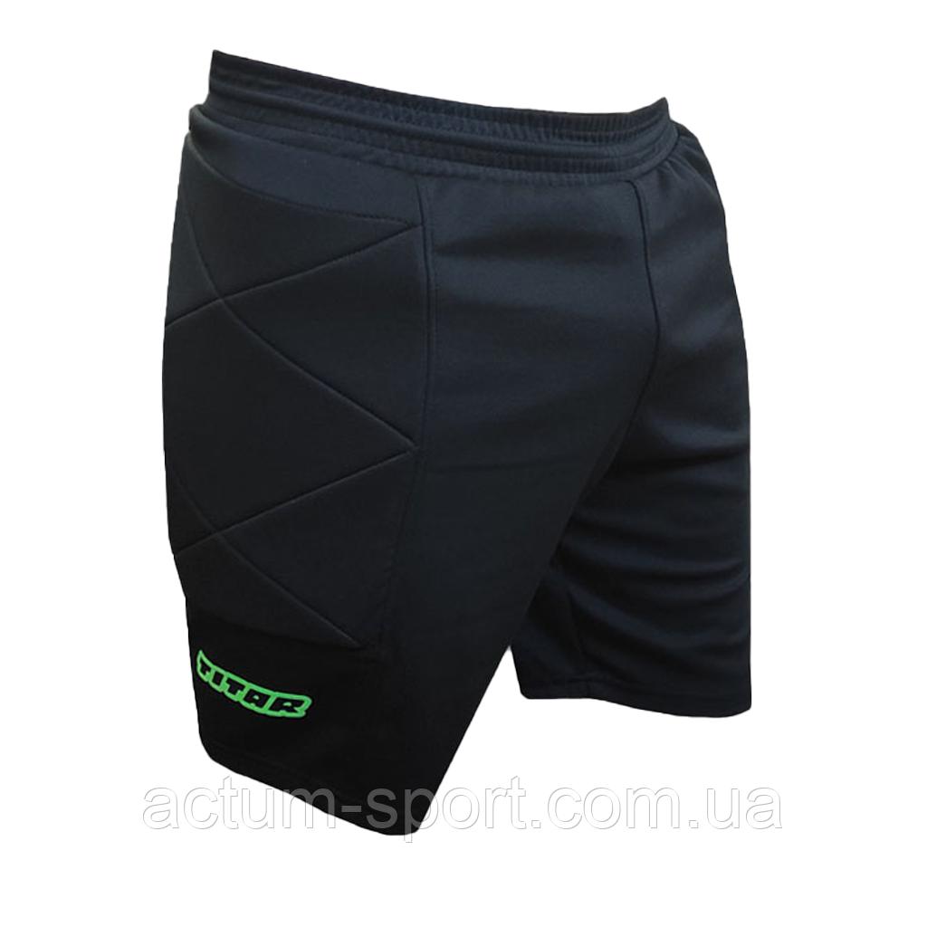 Воротарські шорти з захистом на стегнах Elite Titar чорні для дорослих і дітей