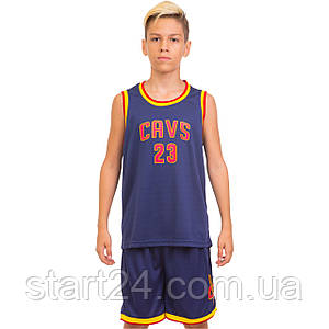 Форма баскетбольная подростковая NB-Sport NBA CHVS 23 4309 (PL, р-р M-2XL-130-165см, синий-желтый)