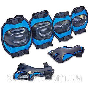 Захист дитяча наколінники, налокітники, рукавички Record ET-1034 (р-н 3-7років, кольори в асортименті)