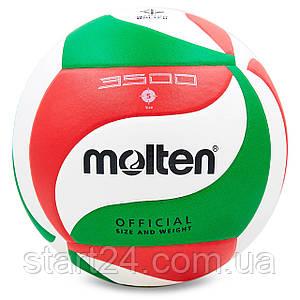 Мяч волейбольный Клееный PU MOLTEN V5M3500 (PU, №5, 3 слоя, клееный)