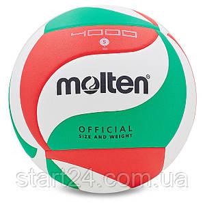Мяч волейбольный Клееный PU MOLTEN V5M4000 (PU, №5, 5 сл., клееный)