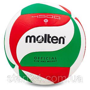 Мяч волейбольный Клееный PU MOLTEN V5M4500 (PU, №5, 5 сл., клееный)