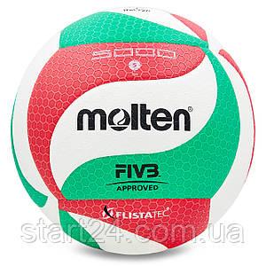 Мяч волейбольный Клееный PU MOLTEN V5M5000 (PU, №5, 5 сл., клееный)