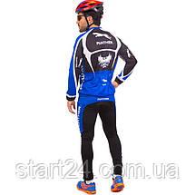 Велоформа довгий рукав утеплена PANTHER NA-LJ-1404 (р-н XL-XXL (46-52), чорний-синій), фото 3