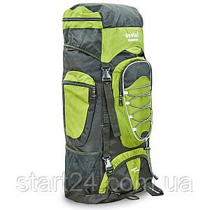 Рюкзак туристический бескаркасный DTR 60+10 литров 517-D (полиэстер, нейлон, размер 59х30х22см, цвета в