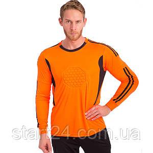Светр для футбольного воротаря LD-5201 (PL, р-р S-2XL-44-56, зростання-140-18см, кольори в асортименті)