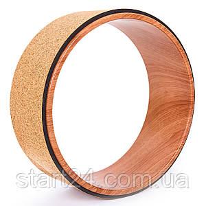 Колесо-кольцо для йоги пробковое Record Fit Wheel Yoga FI-6976 (пробковое дерево, р-р 33х13см, рыжий)