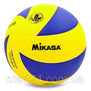 Мяч волейбольный Клееный PU MIK VB-1845 MVA-310 (PU, №5, 5 сл., клееный)