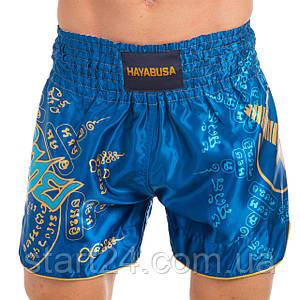 Шорты для тайского бокса и кикбоксинга HAYABUSA FALCON VL-0237 (полиэстер, р-р S-L, синий)