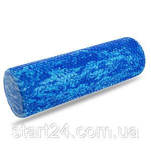Ролер для занять йогою масажний EVA FI-6980 l-45см (d-15см, кольори в асортименті)