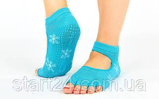 Носки для йоги с открытыми пальцами SP-Planeta FI-6985 (полиэстер, хлопок, р-р 36-41, цвета в ассортименте)