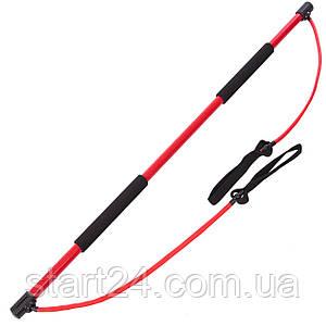 Палка гимнастическая для фитнеса с эспандерами Body Shaper Stick PS F-931 (пласт,l-130см,l эсп-65см)