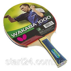 Ракетка для настольного тенниса 1 штука BUTTERFLY WAKABA-1000 (древесина, резина)