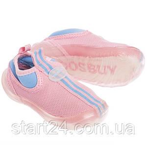 Обувь для пляжа и кораллов детская TOOSBUY OB-5966 размер 20-29 цвета в ассортименте
