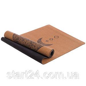 Килимок для йоги Корковий каучуковий двошаровий 4мм Record FI-7156-9 (розмір 1,83мх0,61мх4мм, коркове