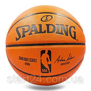 Мяч баскетбольный Composite Leather №7 SPALDING 74933Z GB SERIES Indoor/Outdoor (оранжевый)