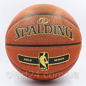 Мяч баскетбольный Composite Leather №7 SPALDING 76014Z NBA GOLD Indoor/Outdoor (коричневый)