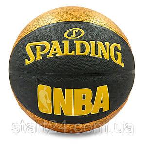 Мяч баскетбольный Composite SNAKE Leather №7 SPALDING 76039Z NBA Trend Series (оранжевый-черный)