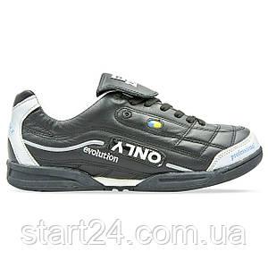 Обувь для футзала мужская Zelart OB-90205-BK размер 40-45 черный