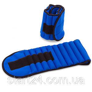 Утяжелители-манжеты для рук и ног наборной вес 5кг FI-7207 (2 x 2,5кг) (неопрен, метал.грузы по 0,25кг, цвета