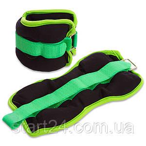 Утяжелители-манжеты для рук и ног FI-7208-2 (2 x 1кг) (неопрен, метал.шарики, цвета в ассортименте)