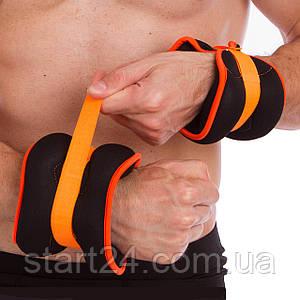 Утяжелители-манжеты для рук и ног FI-7208-4 (2 x 2кг) (неопрен, метал.шарики, цвета в ассортименте)