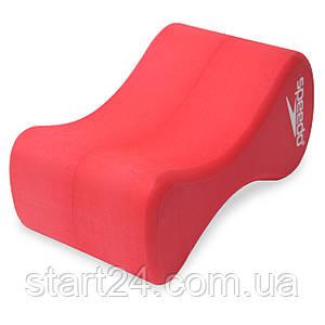 Колобашка для плавания SPEEDO ELITE PULLBUOY 8017910004 (EVA, р-р 23x11(8)x13см, красный)