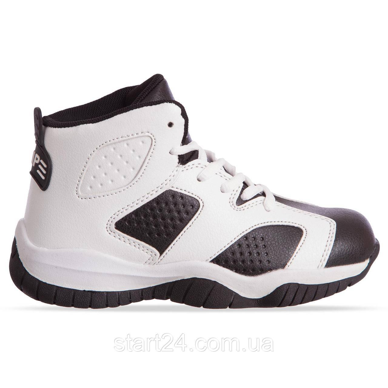 Кроссовки баскетбольные детские Jordan 1802-2 размер 31-35 BLACK/WHITE черный-белый