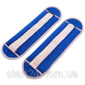 Утяжелители-манжеты водонепроницаемые Zelart FI-7210-4 (2 x 2кг) (полиэстер, сетка, наполнитель-гель, цвета в