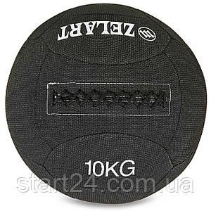 М'яч для кроссфита набивний в кевларовой оболонці 10кг Zelart WALL BALL FI-7224-10 (кевлар, наповнювач-метал.