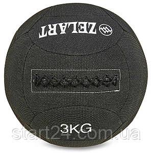 М'яч для кроссфита набивний в кевларовой оболонці 3кг Zelart WALL BALL FI-7224-3 (кевлар, наповнювач-метал.
