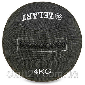 М'яч для кроссфита набивний в кевларовой оболонці 4кг Zelart WALL BALL FI-7224-4 (кевлар, наповнювач-метал.