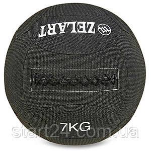 М'яч для кроссфита набивний в кевларовой оболонці 7кг Zelart WALL BALL FI-7224-7 (кевлар, наповнювач-метал.