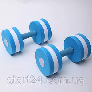 Гантели для аквааэробики круглые 2шт SPEEDO 8069170309 (EVA, р-р l-25, d-14см, синий-белый)