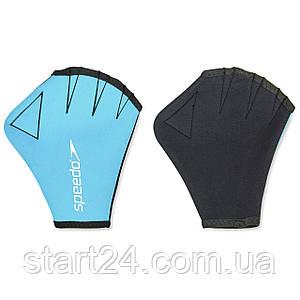 Рукавички для аквафітнесу SPEEDO 8069190309 (неопрен, р-р S-L, блакитний-чорний)