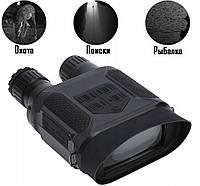 Цифровой прибор ночного видения (бинокль) Night Vision NV400-B Black (7714)